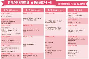 2015-05-03_10h16_35