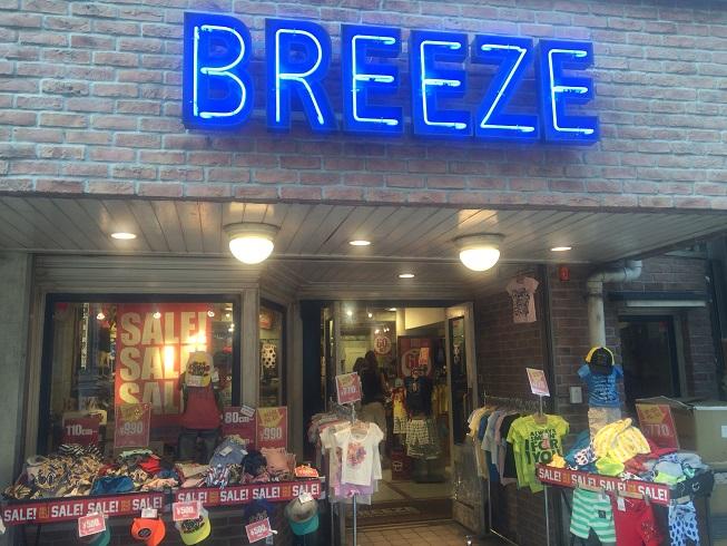 BREEZE自由が丘店