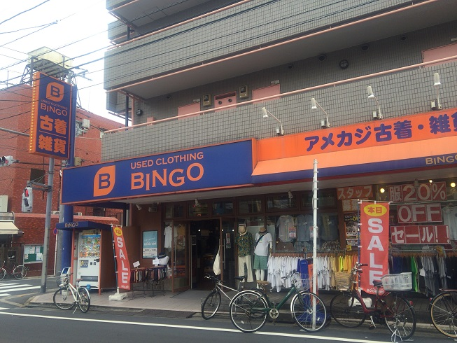 BINGO店前