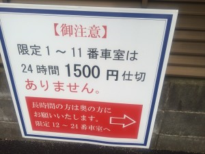 IMG_4687