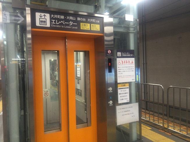 北口横に降りるエレベーター