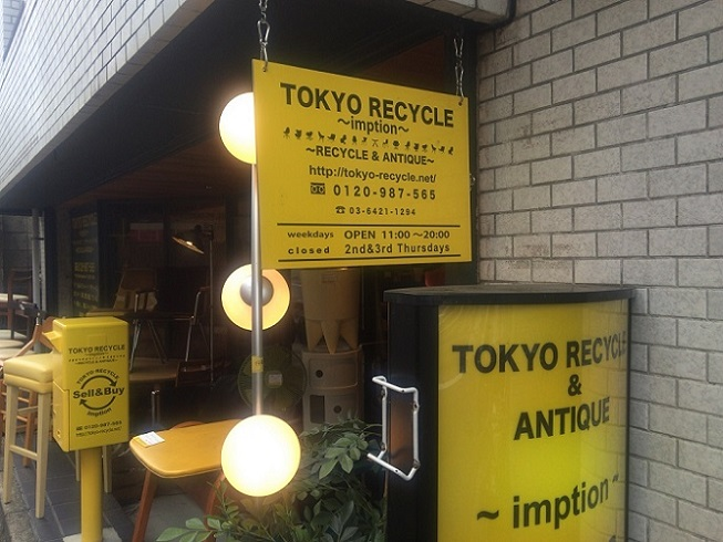 TOKYO RECYCLE & ANTIQUE