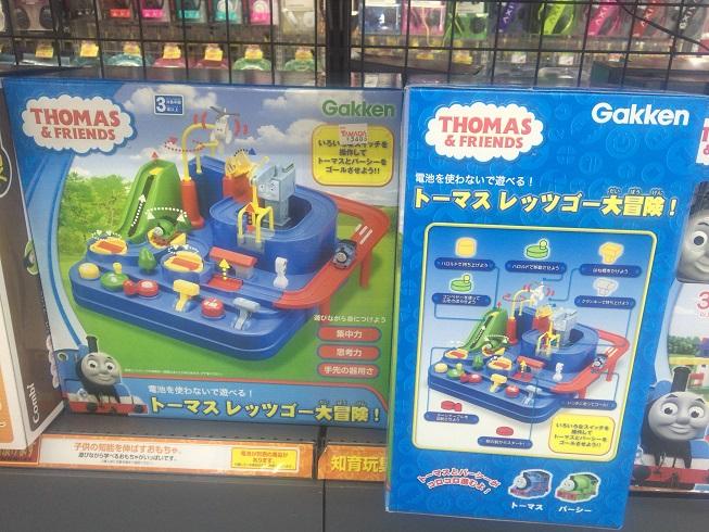 トーマスレッツゴー3685円