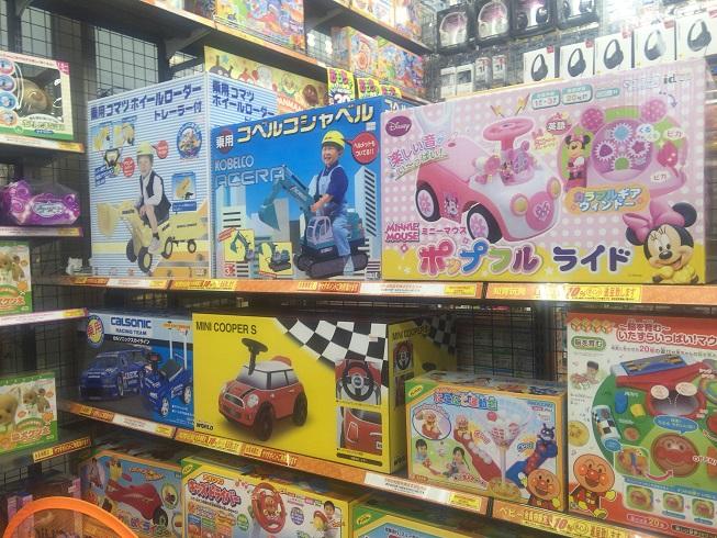 乗り物系玩具