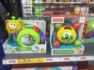 知育玩具3か月~6か月