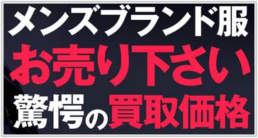 2015-08-06_22h21_49