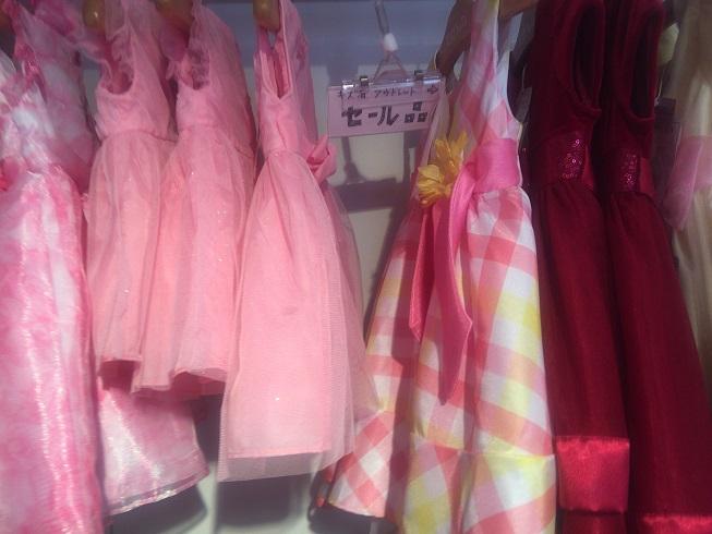 キッズドレス2