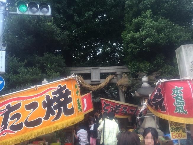 大蛇神社入口