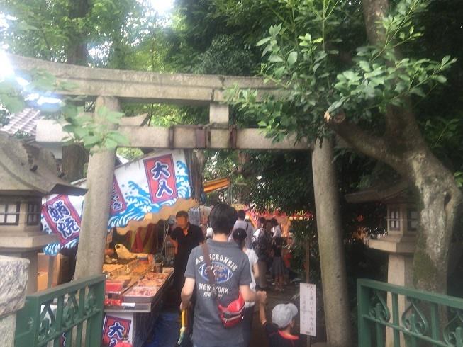 大蛇神社別入口