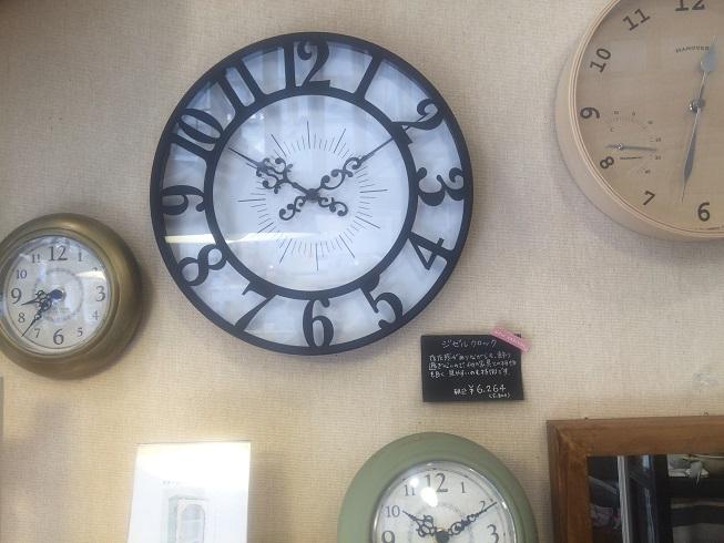 パリを感じる時計