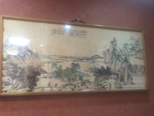 額に入った中国の絵