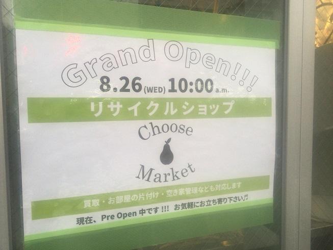 Choose Market