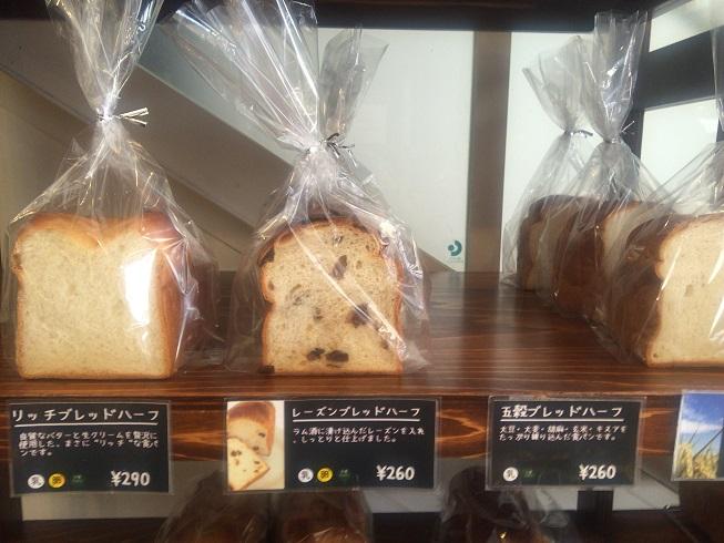 米粉を使ったパン