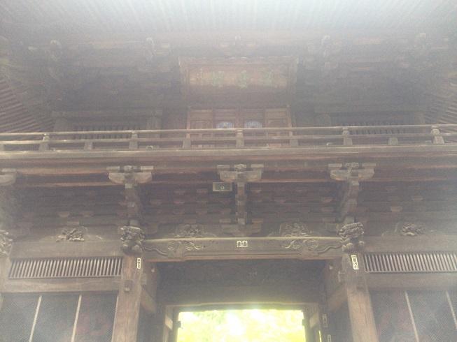浄真寺の手前門