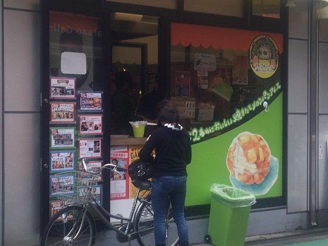 メロンパンアイスのお店、自由が丘店