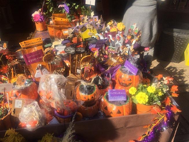 かぼちゃの器に入った商品