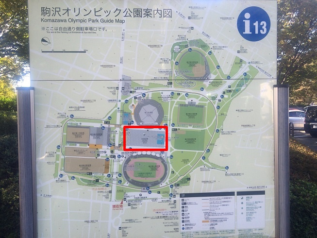 駒沢公園園内地図