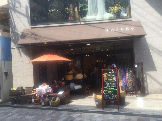 karako(カラコ)自由が丘店