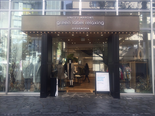 green label relaxing自由が丘店