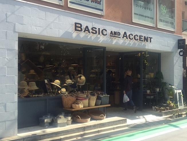 basic & accent 店前