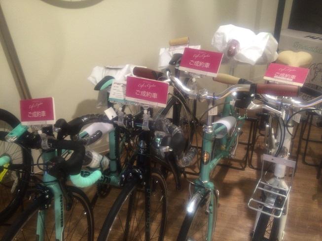 売約済の自転車がチラホラ