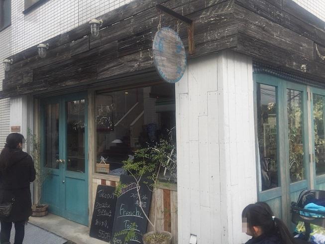 haru and haru 店前