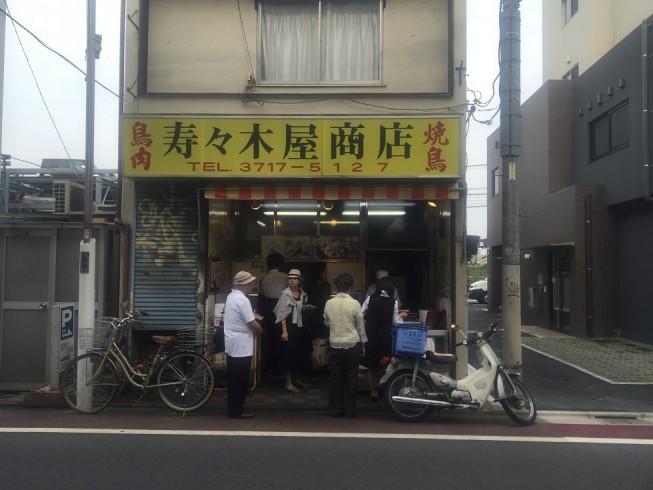 寿々木屋商店