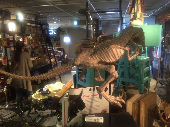 恐竜の骨みたいなもの