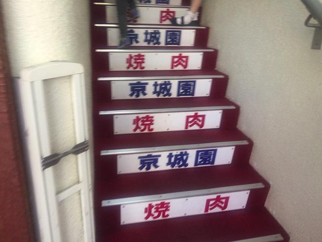 お店に上がる階段