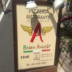 バッボアンジェロの看板