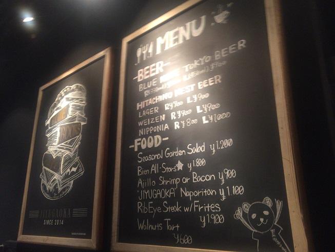 ブルーブックスコーヒー店内の黒板