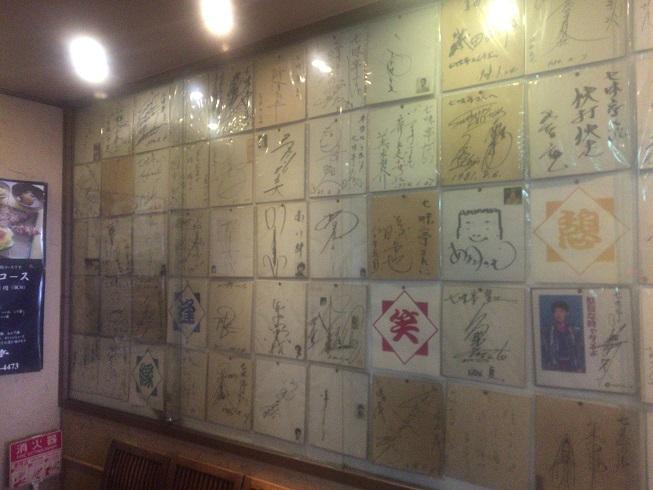 有名芸能人のサインが敷き詰められた壁