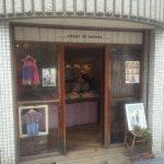 センスオブワンダー自由が丘店入口