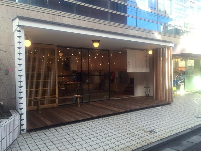 東京フィルメランジェ店舗前
