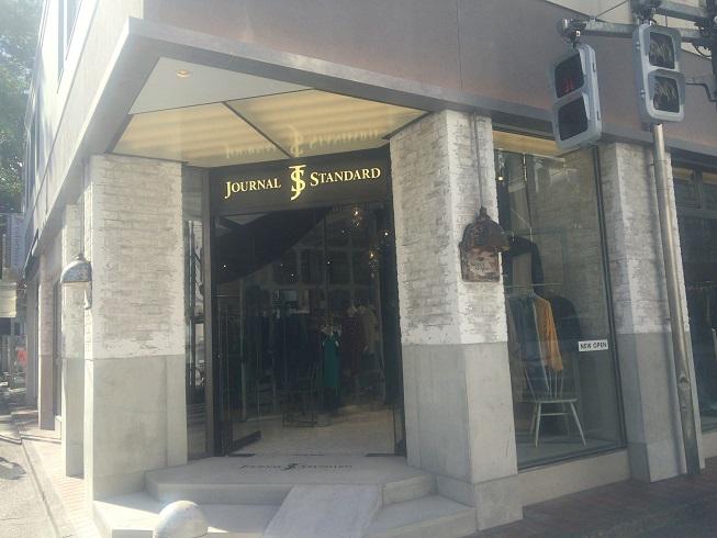 自由が丘にオープンしたジャーナルスタンダードの新店舗