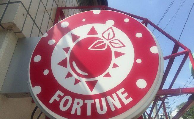 台湾スイーツのお店『フォーチュン』の看板