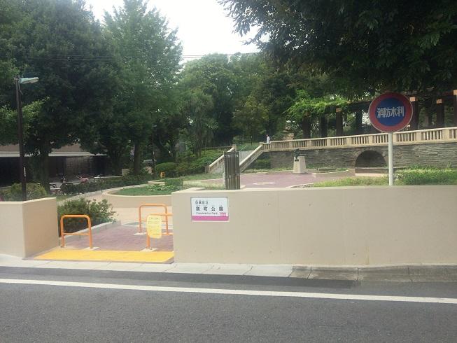 衾町公園(遊具有り)入口
