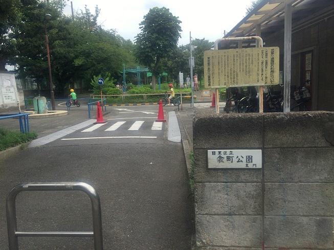 衾町公園自転車乗れるところ入口