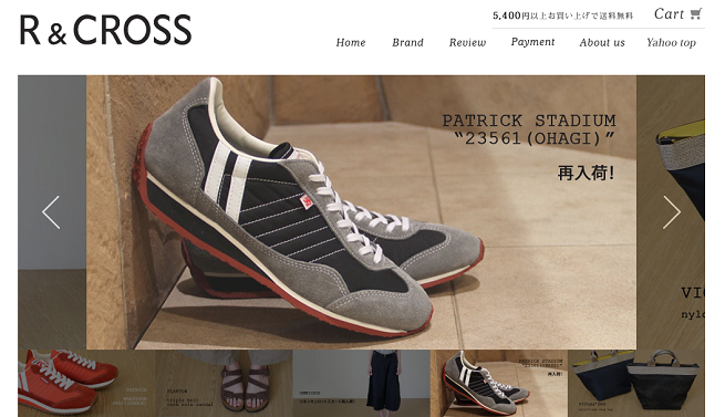 R&CROSSのウェブショップ