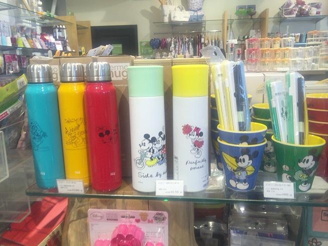 ミッキーマウスの水筒