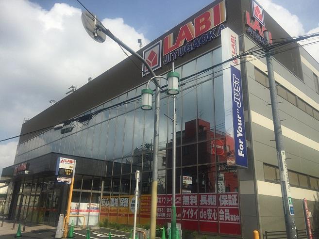 ヤマダデンキLABI自由が丘店