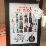 LE DICOの看板