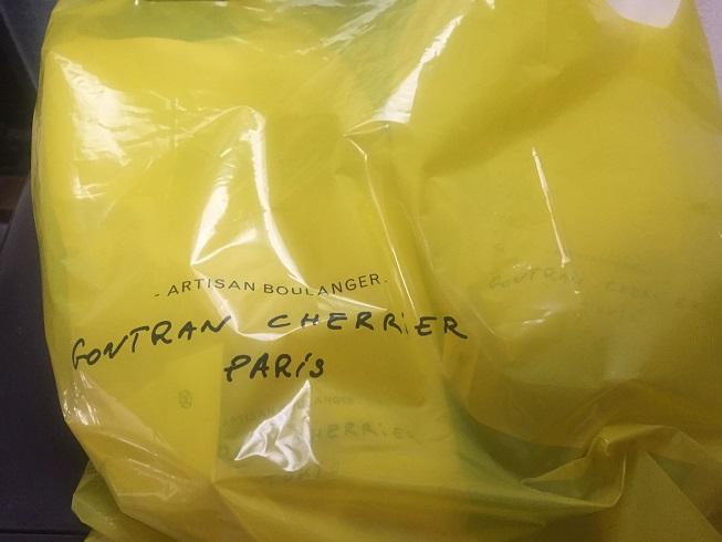 ゴントランシェリエの黄色い袋