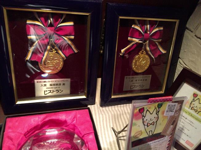 トイレの横に飾られる受賞メダル