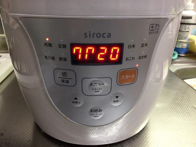 圧力鍋で角煮調理スタート