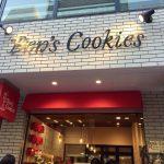 Ben's Cookies(ベンズクッキー)自由が丘店