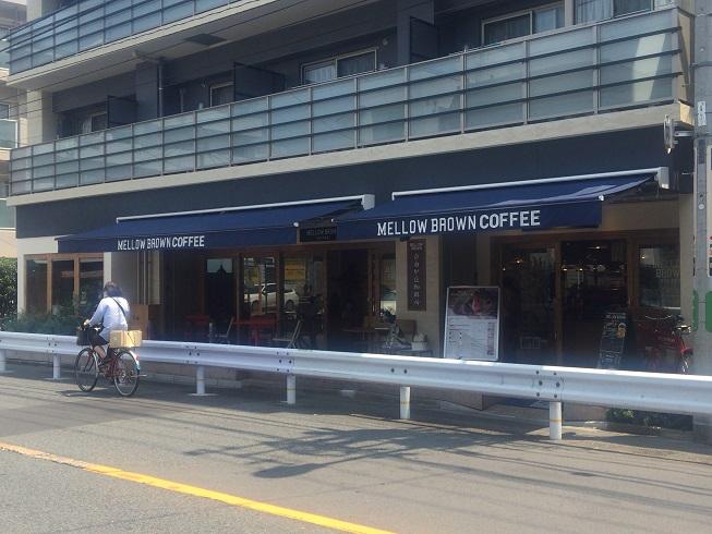 メロウブラウンコーヒーの店前