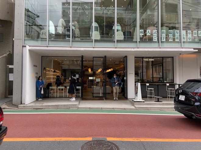 shiro自由が丘店の入口画像