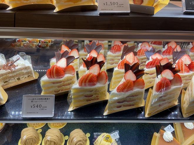 八ヶ岳川上村契約農場の苺ショートケーキ