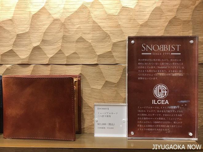 イタリアのトスカーナ地方、イルチア社のミュージアムカーフを使った二つ折り財布